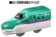 「プラレール2017、E5系新幹線はやぶさ」2