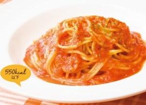 ガスト「トマトソーススパゲティ」