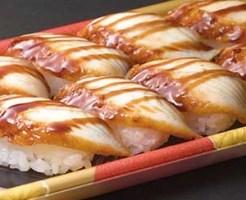 はま寿司のうなぎづくし2018