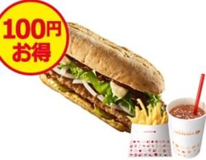ロッテリアのクーポンリブサンドポーク+ポテトS+ドリンクS630円