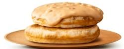 マクドナルドクーポン「ハワイアンパンケーキ キャラメル&マカダミアナッツ」