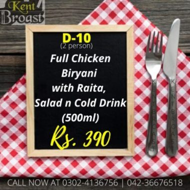 Kent Broast Lahore Deals 3