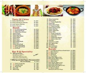 Al Habib Do Darya Karachi BBQ Menu Prices 2