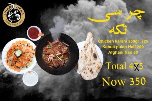 Charsi Tikka Deals 2