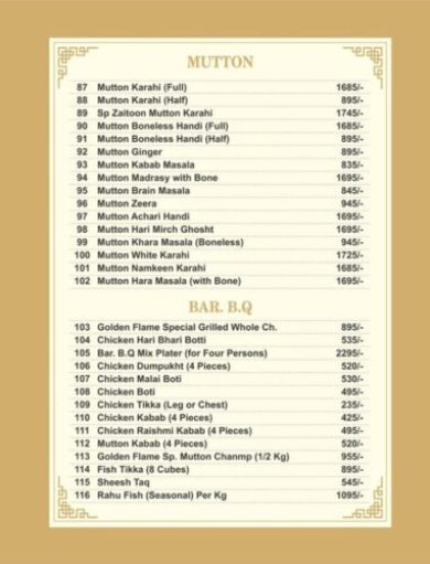 Golden Flame Restaurant Menu 1