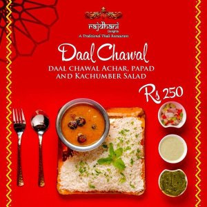 Rajdhani Delights Discounted Deals 4