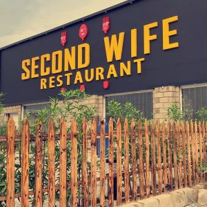 Second Wife Restaurant Photos 1