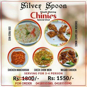 Silver Spoon Faisalabad Deals