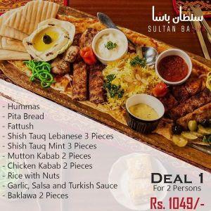 Sultan Basha Restaurant Deals 1