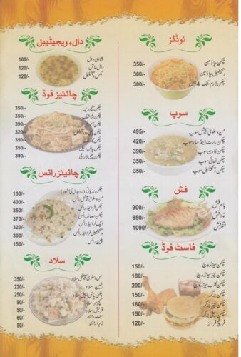 Mann O Salva Restaurant Menu Prices 2