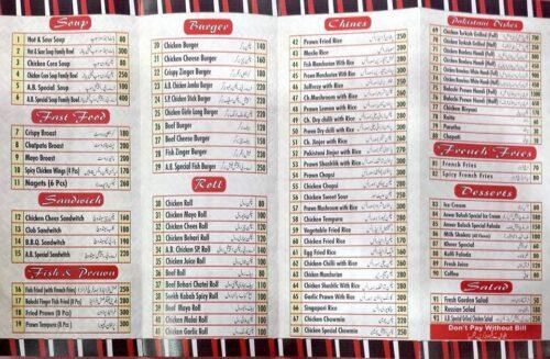 Anwar Baloch Restaurant Menu