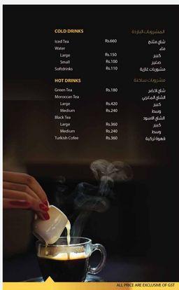 Bait Al Mandi Menu drinks