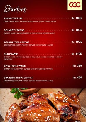 City Cafe & Grill Menu Price Chinese
