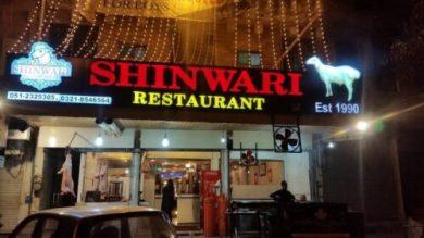 Shinwari Restaurant g9 Pictures