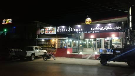 Bolan Shinwari Saltish Restaurant Pics