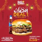 Big Bash Ramadan Deals