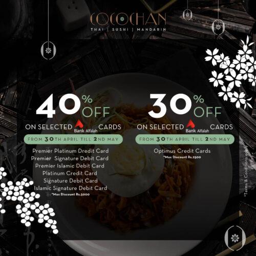 Cocochan Iftar Discount Bank Alfalah