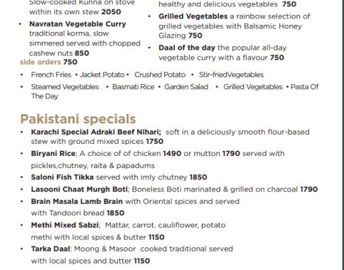 Marco polo menu images