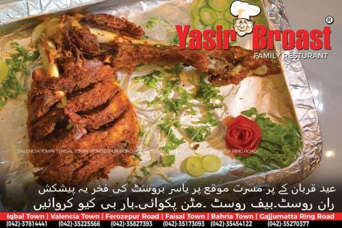 Yasir broast