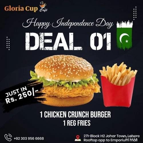 gloria cup deal