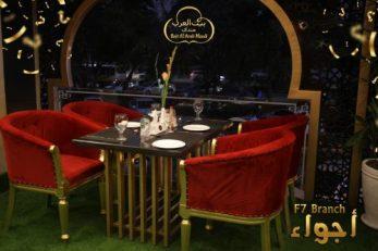 Bait Al Arab Mandi Islamabad Pictures