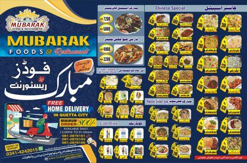 Mubarak food menu