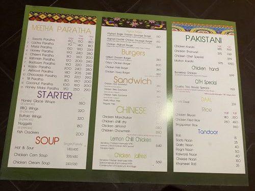 Quetta tea house