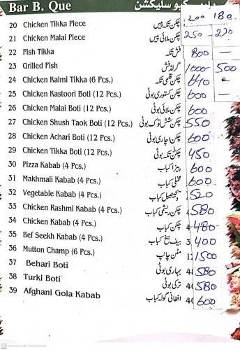 Qureshi Tikka Shop Multan BBQ Menu