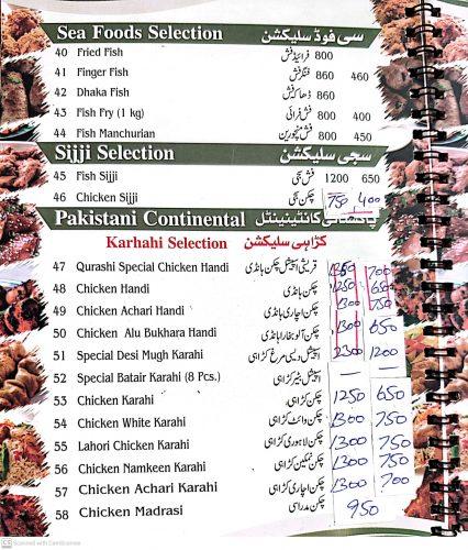 Qureshi Tikka Shop Multan Continental Menu