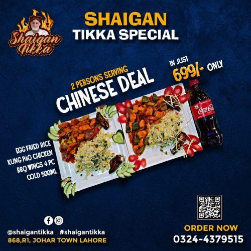 Shaigan Tikka deal