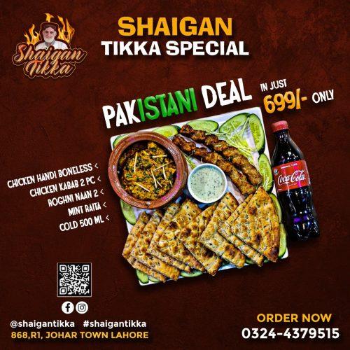 Shaigan Tikka deals