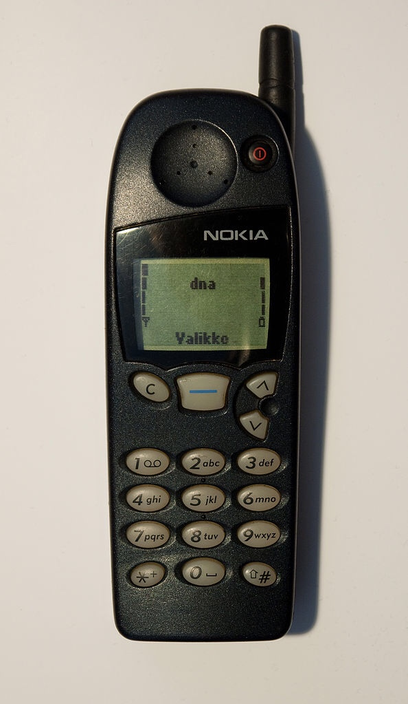 Telefone ya Nokia 5110