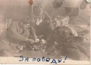 Менякин-справа -9-мая-1945-год-Пиллау-Восточная-Пруссия