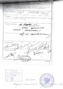 мемориал в парке Победы Обком КПСС Саратов
