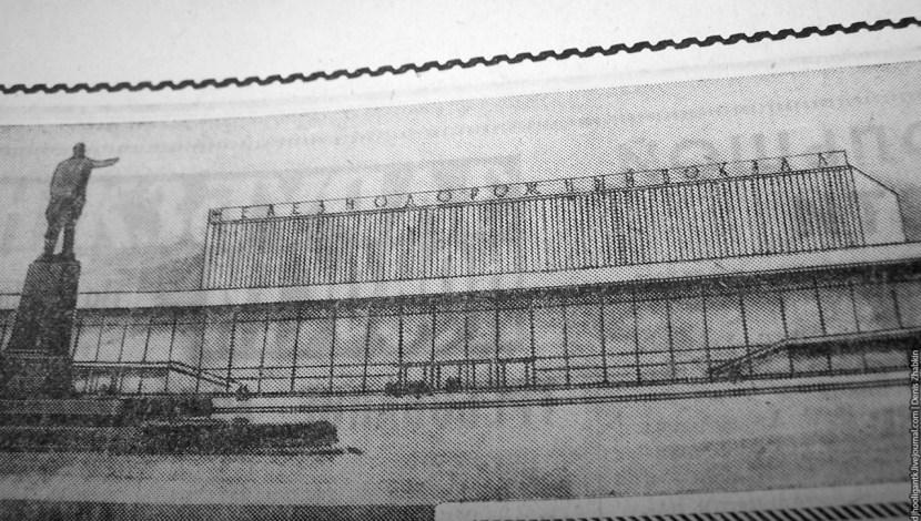 Железнодорожный вокзал рисунок архитектора Менякина