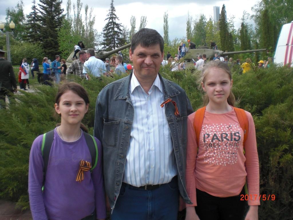 Менякин Иван с Софьей Овчинниковой и Ириной Тарасовой