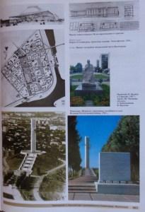 Менякин---Архитектурное-наследие-Сталинграда-2