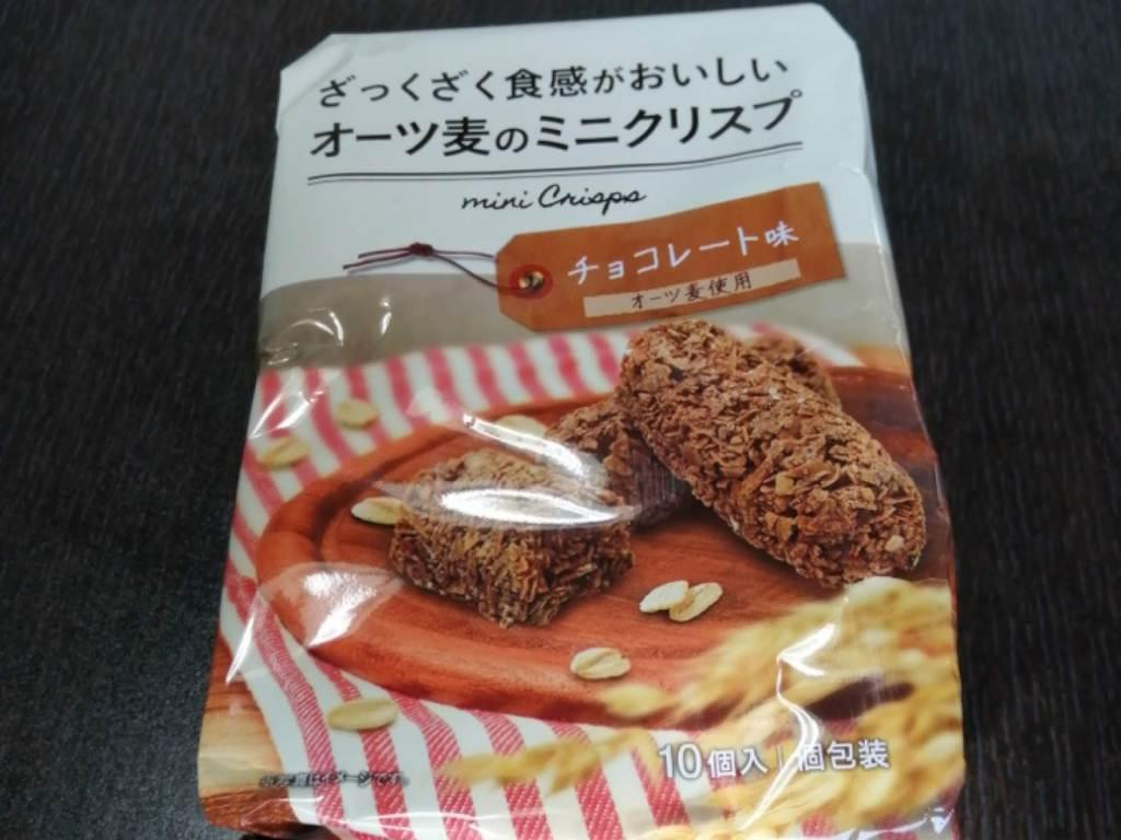 オーツ麦のミニクリスプのチョコレート味のパッケージ
