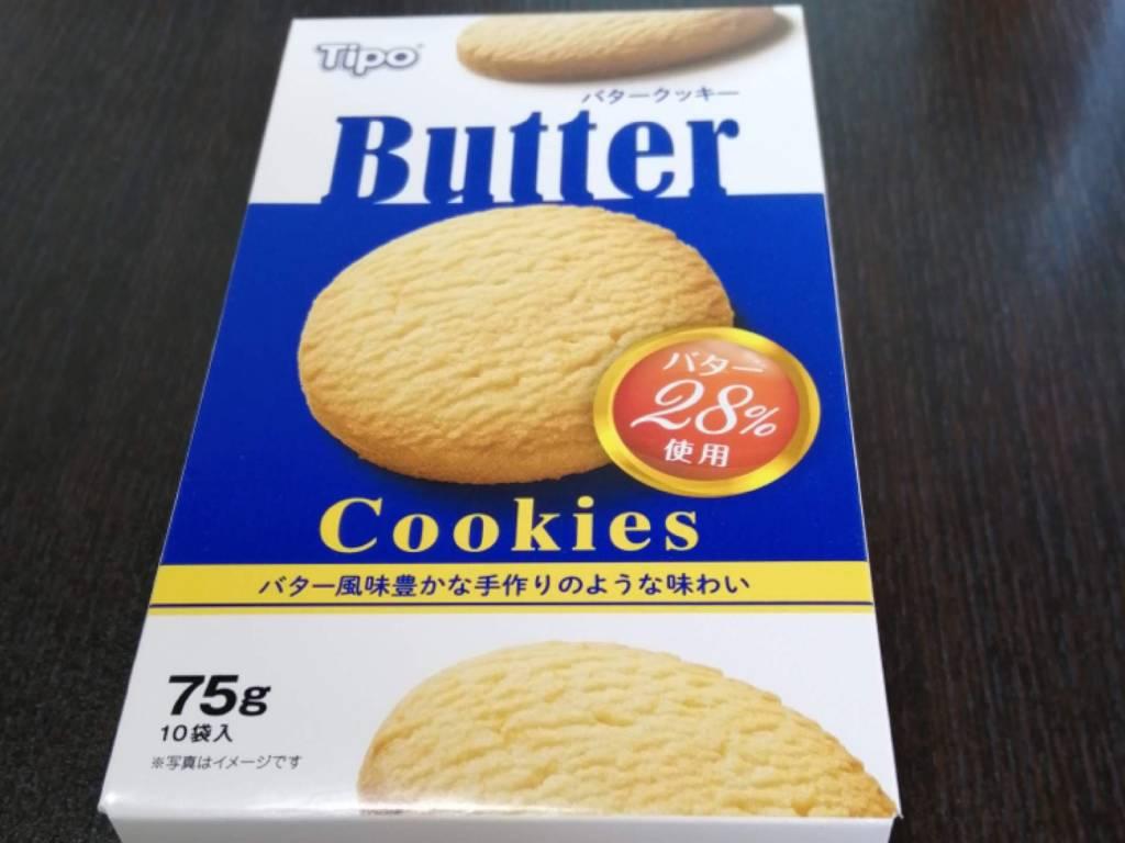 バタークッキーのパッケージ