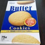 バターの香りが広がるバタークッキー