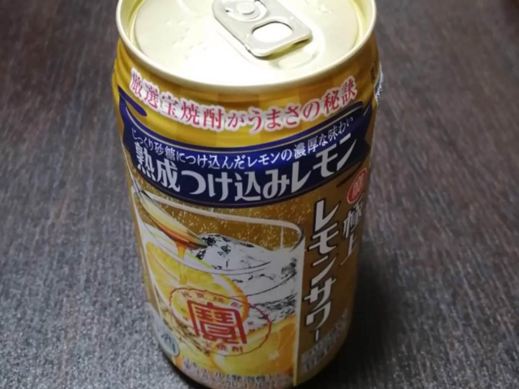 宝酒造極上レモンサワー熟成つけ込みレモンのパッケージ