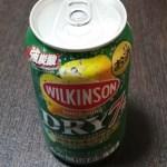 ウィルキンソンドライセブンレモンライムのカロリーと飲み比べ