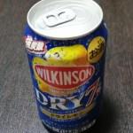 ウィルキンソンドライセブンレモンのカロリーと飲み比べ