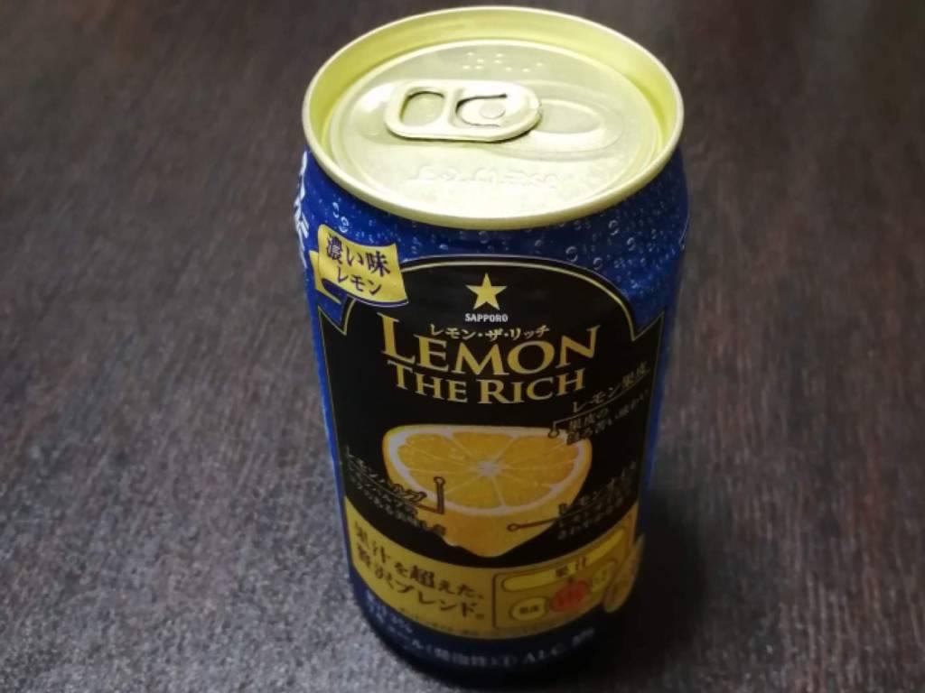 サッポロレモン・ザ・リッチ濃い味レモン