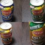 【飲み比べ】ウィルキンソンドライセブン4種のカロリーと感想