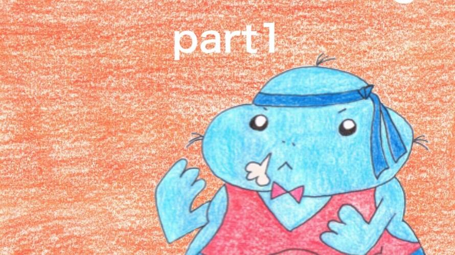 Story No62 Otto's Diet Challenge PART1