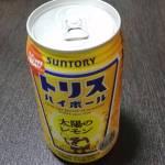 トリスハイボール太陽のレモンのカロリーと飲み比べ