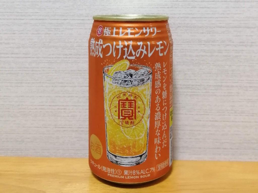 宝酒造 極上レモンサワー 熟成つけ込みレモンのパッケージ