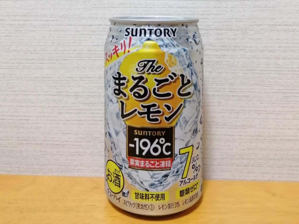 サントリーー196℃ザ・まるごとレモンのパッケージ