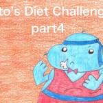 Story No69 Otto's Diet Challenge PART4